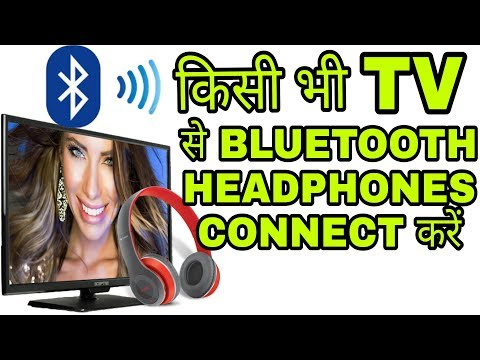 How to connect Headphones to a non- Bluetooth TV| Convert old music system into Bluetooth Speakers