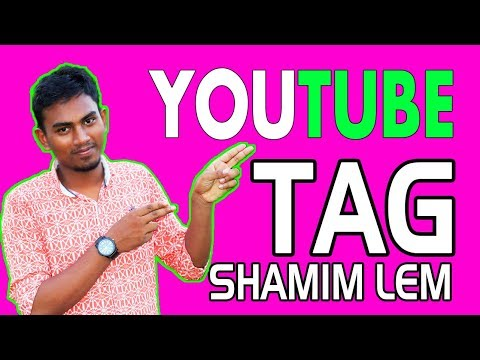 YouTube Tag Bangla। What Is YouTube Tag।  How To Write YouTube Video Tag  Get More Views