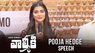 Pooja Hedge Speech @ Valmiki - Velluvachi Godaramma Song Launch Event | 14 Reels Plus