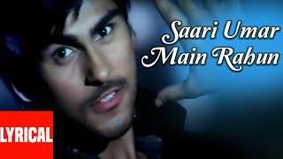 Saari Umar Main Rahun Lyrical Video | Ab Ke Baras | Sonu Nigam | Arya Babbar, Amrita Rao
