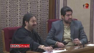 BALOCHISTAN ASSEMBLY Munistar Haji Ghulam Dastageer Badeni