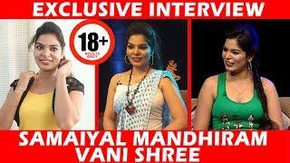 Samayal Manthiram Vani Shree Open Talk | Exclusive Interview | Captain Tv Samayal Manthiram