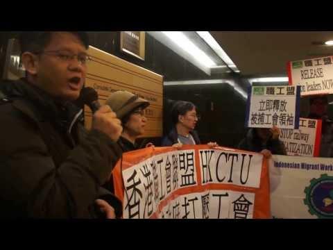 Hong Kong solidarity for Korean Workers 1