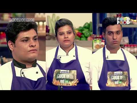 Veeba CookOff Episode 10 Promo