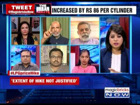 Hike in non-subsidized LPG prices – The Urban Debate (March 2)