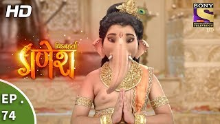 Vighnaharta Ganesh - Ep 75 - Full Episode - 6th December, 20