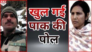 BSF Jawan Tej Bahadur की Wife का बयान,ठीक हैं Tej Bahadur