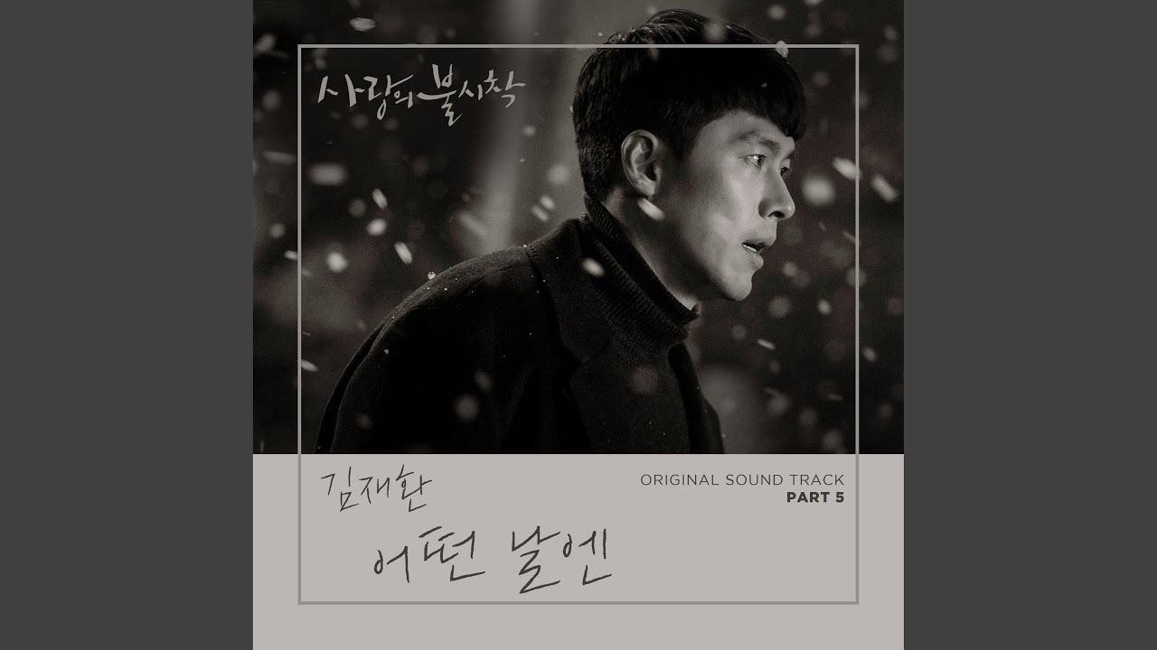 Someday (Instrumental) - Kim Jae Hwan