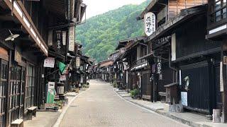 Naraijuku - Japan's Oldest Village