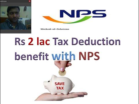 09 - Claim Tax benefit on Rs 2 lac ,NPS & tax benefit (Hindi)