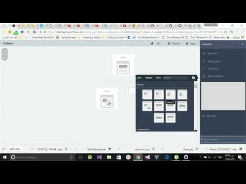 الدرس الخامس : Create ERD via visio for database