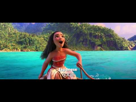 MOANA | How Far I'll Go – Multi-Lingual | Official Disney UK