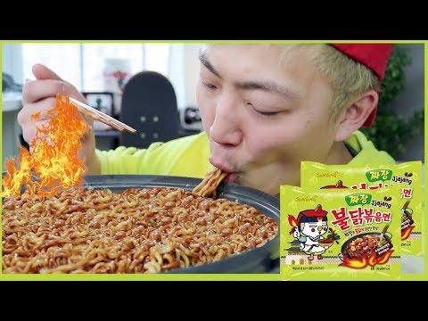 SPICY BOOL Dak JjaJang (Black Bean Paste / peking ) NOODLE / 불닭 짜장 먹방 / Mukbang