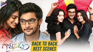 Gaalipatam Movie Back To Back Best Scenes | Aadi | Erica Fernandes | Rahul Ravindran |Sampath Nandi