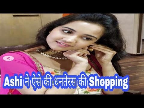 Xxx Mp4 Yeh Un Dinon Ki Baat Hai तो इस तरह से Ashi ने की धनतेरस की Shopping YUDKBH Today Latest Update 3gp Sex