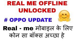 OppoA3sPatternUnlock, Oppo A3s Flashing,Real Me 3 Flashing