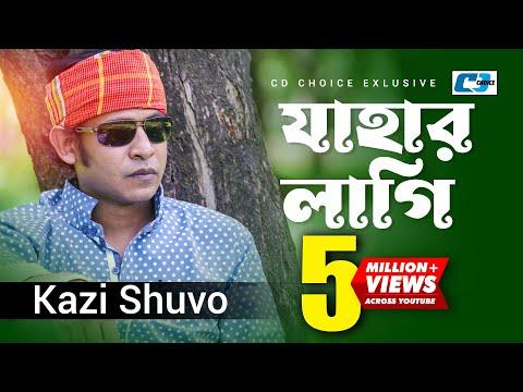 Xxx Mp4 Jahar Lagi Kazi Shuvo Official Music Video Bangla Hits Song 2016 3gp Sex