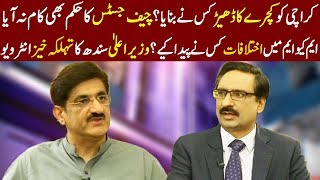 Kal Tak with Javed Chaudhry - CM Sindh Exclusive Interview - 11 April 2018 | Express News