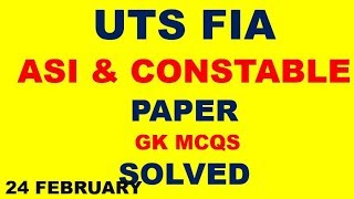 FIA UTS Test General Knowledge MCQs l FIA Test MCQs l - PakVim net