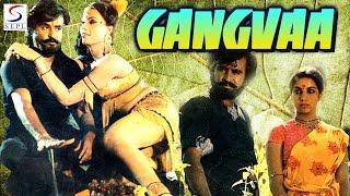 Gangvaa | Rajinikanth, Shabana Azmi, Suresh Oberoi | 1984 | HD