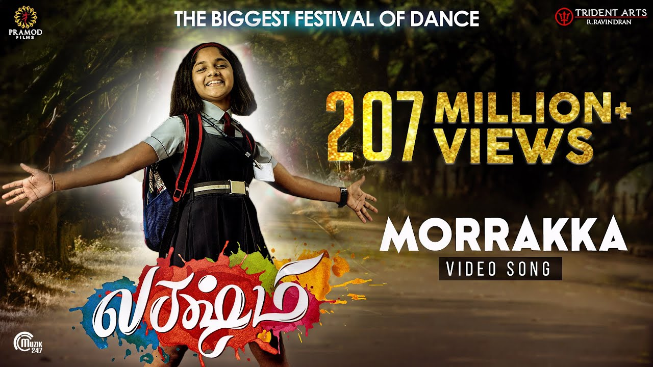 Morrakka | Lakshmi Movie | Theatrical Video song| Prabhu Deva, Aishwarya , Ditya | Vijay | Sam CS