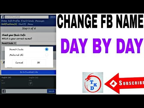How to change Facebook name without waiting 60 days 1000% 2017