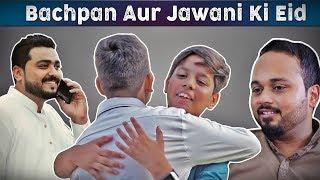 Bachpan Aur Jawani Ki Eid   Eid Special   Nostalgic   The Idiotz