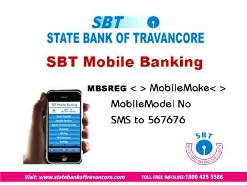 SBT_Mobile.m2p.AVI