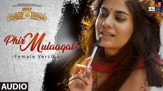 Full Audio : PHIR MULAAQAT(Female Version) | WHY CHEAT INDIA | Emraan Hashmi |  Shreya Dhanwanthary