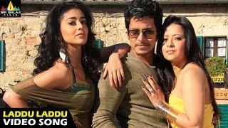 Veedinthe Songs , Laddu Laddu Video Song , Vikram, Shriya, Reemma Sen , Sri Balaji Video