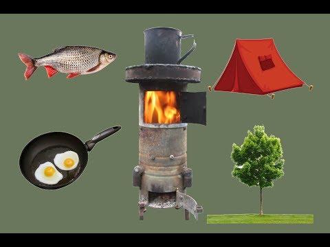 Рыболовная печь