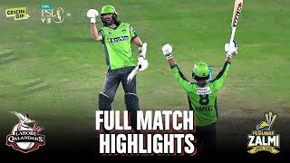 Eliminator 1: Peshawar Zalmi vs Lahore Qalandars - Full Match Highlights