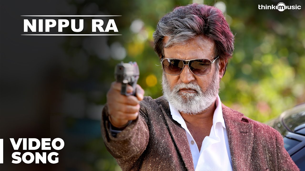Download Kabali Telugu Songs | Nippu Ra Video Song | Rajinikanth | Pa Ranjith | Santhosh Narayanan MP3 Gratis
