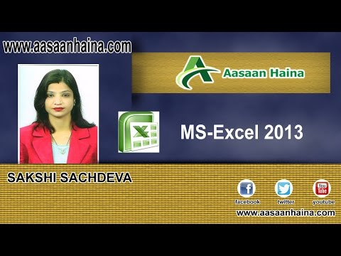 Mircosoft Excel Tutorial in Hindi -AVERAGE & PERCENTAGE FUNCTION