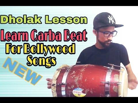 Dholak Lesson|Learn NEW Garba(Dandiya) Beat |Garba Songs Gujarati