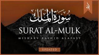 Surat Al-Mulk (The Sovereignty)   Mishary Rashid Alafasy   مشاري بن راشد العفاسي   سورة الملك