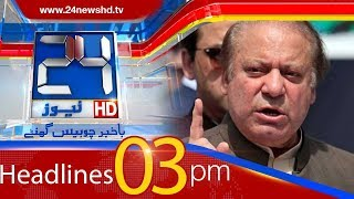 News Headlines | 3:00 PM | 14 February 2018 | 24 News HD