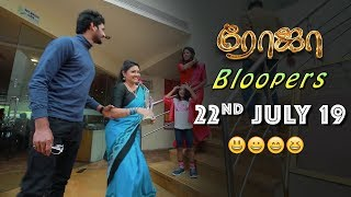 Roja | Behind The Scenes | 22th July