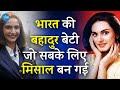 आप भी बन सकते हैं Neerja जितने बहादुर  Real Story Of Neerja  Aneesh Bhanot Hindi Motivation Video