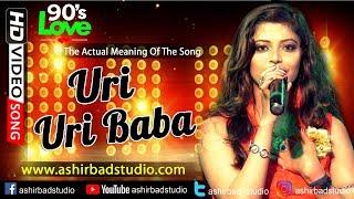 Uri Uri Baba - Balidan - Bengali Film Song | Rakhee Gulzar, Tapas Pal | Ariyoshi Synthia Live Song