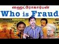 Download  (a)dmk - Bjp - Ntk - Cong - Others   ஹைட்ரோகார்பன் 2.0   Tamil Pokkisham   Vicky   Tp  MP3,3GP,MP4