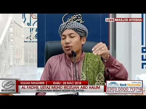 (28/3/18) Israk dan Mikraj : Ustaz Muhd Ridzuan bin Abdul Halim