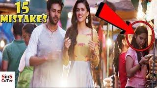 (15 Mistakes) in Luka Chuppi Movie - plenty wrong with luka chuppi hindi movie