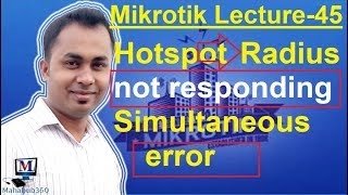 Mikrotik Load balancing and Failover Configure with multiple WAN and