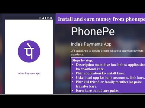 kamao 7500 rupee phonepe app se bus aapko send karna hai bus 100 dosto ko