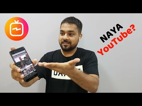 Instagram TV or IGTV Overview & Quick Tips ! Should you Join?