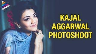 Kajal Aggarwal Romantic Photoshoot   Kajal Latest Pics   Celebrities Photos   Telugu Filmnagar