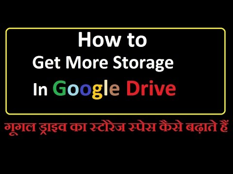 How to Increase Google Drive Storage ( up to 30 TB)