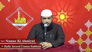 Namaz Ki Ahmiyat | نماز كي اهميت | Dunya aur Aakhirat Ka Sabse Badaa Badh-Naseeb Kaun..?