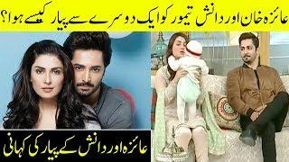 How Ayeza Khan and Danish Taimoor fell in Love ?   Aplus